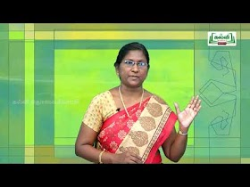 8th English Kalvi TV Bridge Course