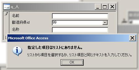 090331-007