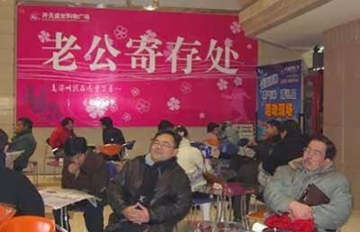 Bukan belakang layar lagi jikalau para perempuan di muka bumi ini sangat gemar  berbelanja terkadang sa Di China Ada Tempat Penitipan Pria di Mall