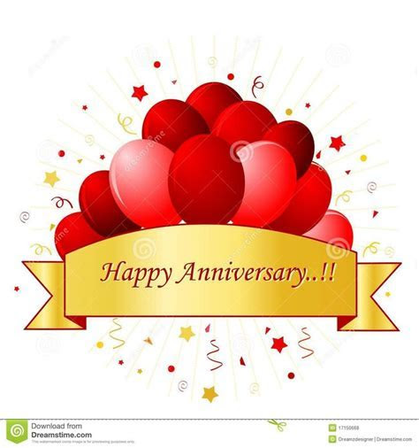 Happy Anniversary Banner Clip Art   Happy Anniversary Clip
