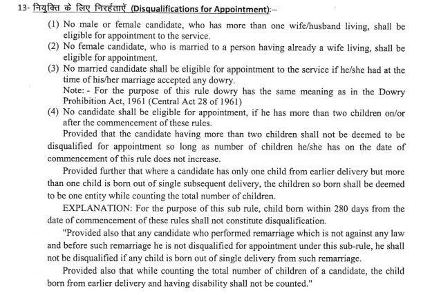 Rajasthan High Court JJA, Clerk Grade-II (LDC) Recruitment 2020