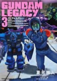 GUNDAM LEGACY (3) (角川コミックス・エース 26-19)
