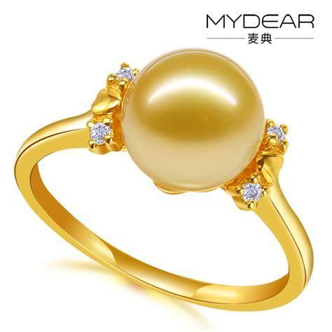 MYDEAR Latest Gold Ring Designs For Girls Saudi Arabia