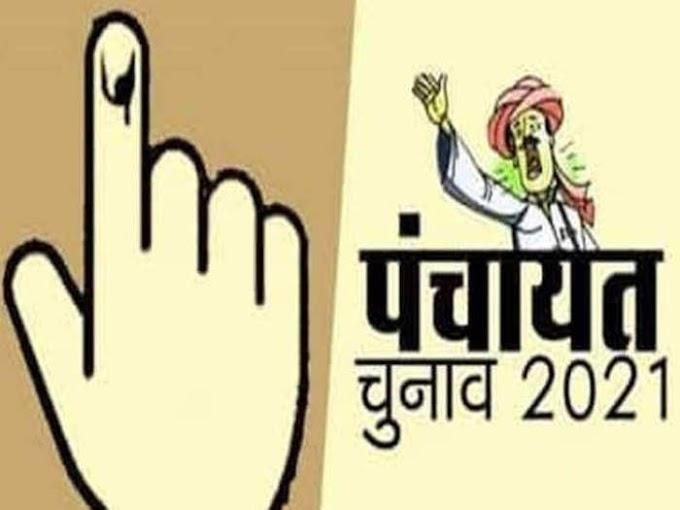 बिहार पंचायत चुनाव में प्रचार के दौरान घरों के आगे नारेबाजी पर रोक, चुनाव आयोग की गाइडलाइन जारी.