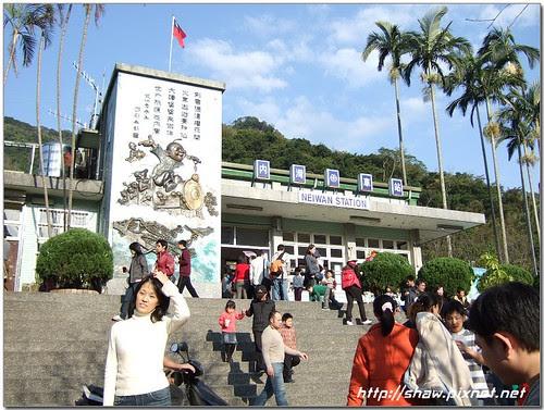新竹 內灣車站