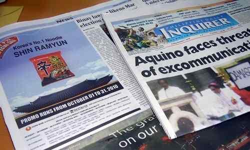 Philippine News Empowering Philippine Print And Broadcast Media