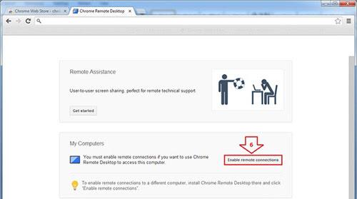 Cách điều khiển máy tính từ xa qua trình duyệt Chrome - 6
