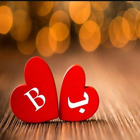 Lifeofanut حرف B مكتوب على اليد
