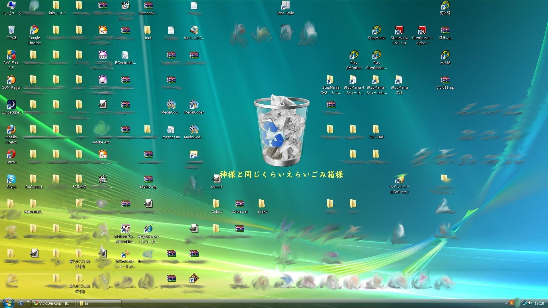 デスクトップ 壁紙 ユニーク - 暗い デスクトップ ユニークな 黒 背景の壁紙