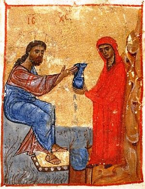 English: Jesus and the Samaritan woman. A mini...