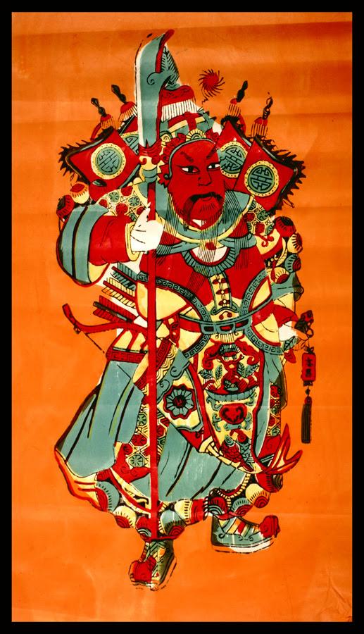 bright coloured menshen folk god