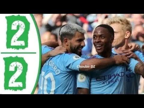 EPL : Man City vs Tottenham  2-2 Goals & Extended Highlight