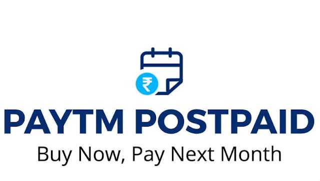 Paytm Postpaid: बिना पेमेंट की टेंशन लिए दिवाली पर करें जमकर शॉपिंग, एक महीने बाद करें भुगतान