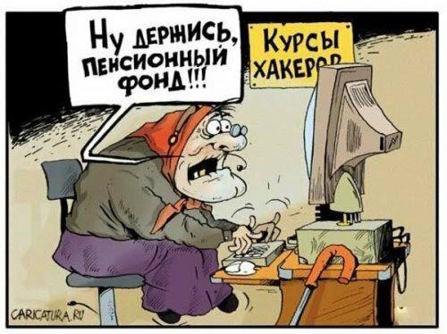 курсы хакеров