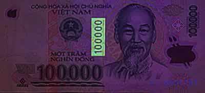 Dong 100K UV