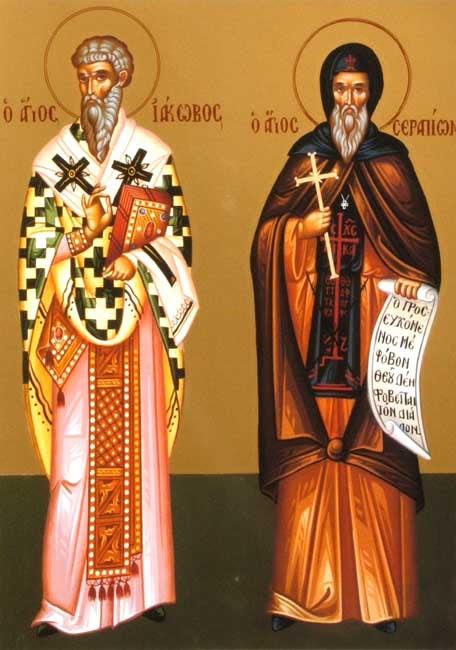 img ST SERAPION Bishop of Thmuis