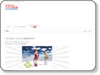 https://mascot-apps-contest.azurewebsites.net/Works/69