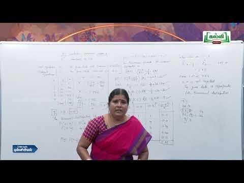 12th Statistics  Tests for Goodness of Fit  Kalvi TV