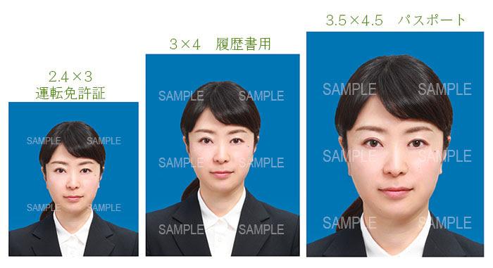 証明写真 5×4 - 株式会社DNPフォトイメージングジャパン|証明写真機Ki Re i