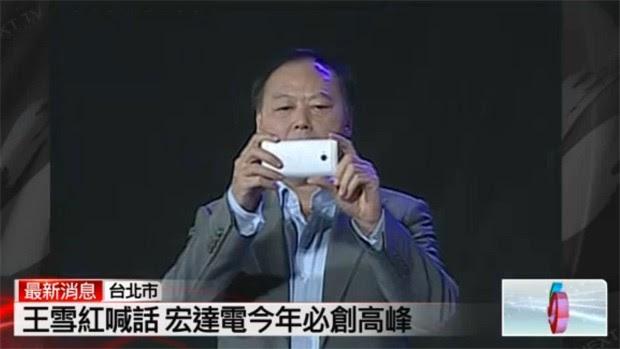 HTC M7: fotocamera con ultrapixel [UPDATE]