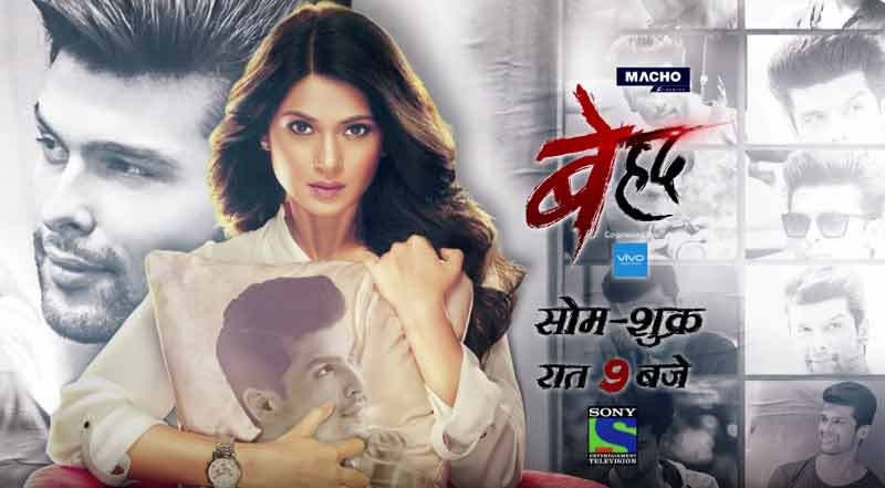 Image result for beyhadh cast