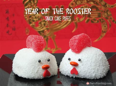 Year of the Rooster Snack Cake Puffs, Chinese Lunar New