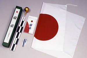 日の丸 国旗セット [ A ] (高級テトロン製国旗 70×105cm 安心の日本製品)