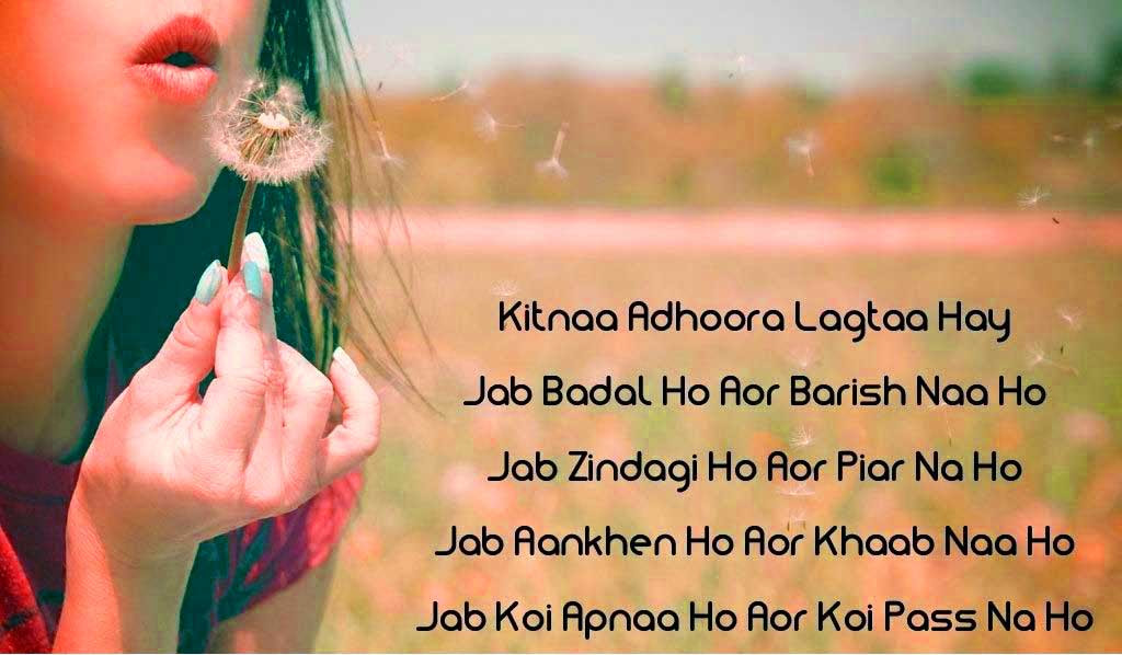 40 Good Morning Love Quotes For Him And Her In Hindi English With