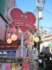 Angels Heart 可麗餅甜點店