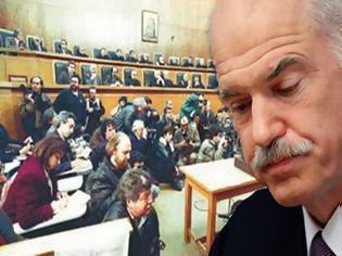 Φωτογραφία για Βουλευτής ΠαΣοΚ. Ο Παπανδρέου έχει και ποινικές ευθύνες.