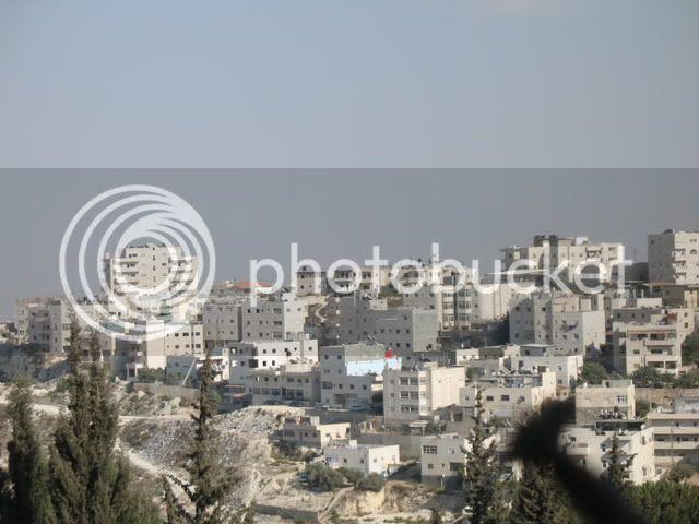 French Hill, Jerusalem