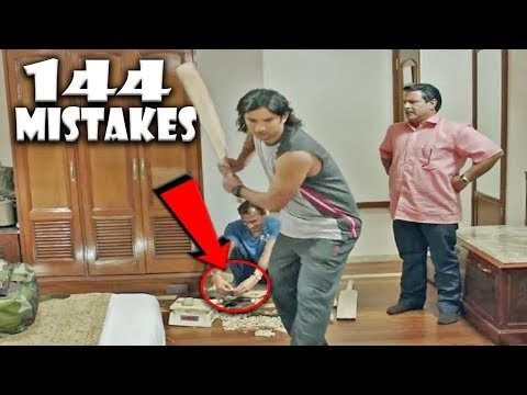 (144 Mistakes) In M.S Dhoni – The Untold Story | Plenty Mistakes In M.S Dhoni Full Hindi Movie.