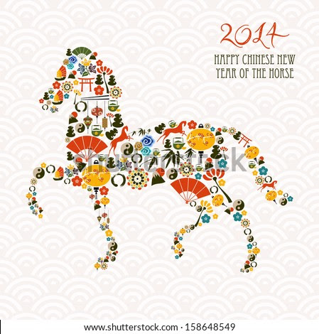 2014 Chinese New Year of the Horse eastern elements composition. Vector file organized in layers for easy editing. - stock vector