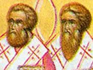 Onesiforo y Porfirio, Santos