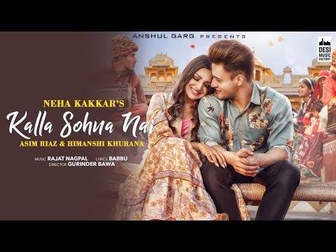 Kalla Sohna Nai lyrics (2020) |Punjabi |Neha Kakkar | Babbu