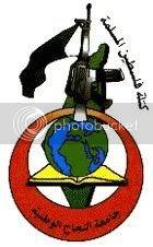 http://i191.photobucket.com/albums/z36/AlecRawls/Islamic_palestine_block1.gif