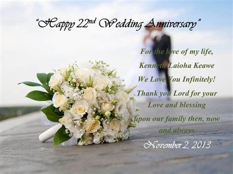Happy 22nd Wedding Anniversary   YouTube