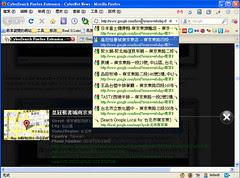 cybersearch-03