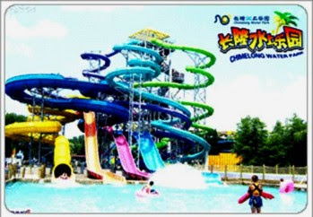 0511 e1312891836497 Top 10 Largest Water Parks