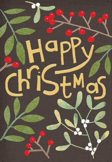 Christmas foliage   Christmas Card (Free)   Greetings Island