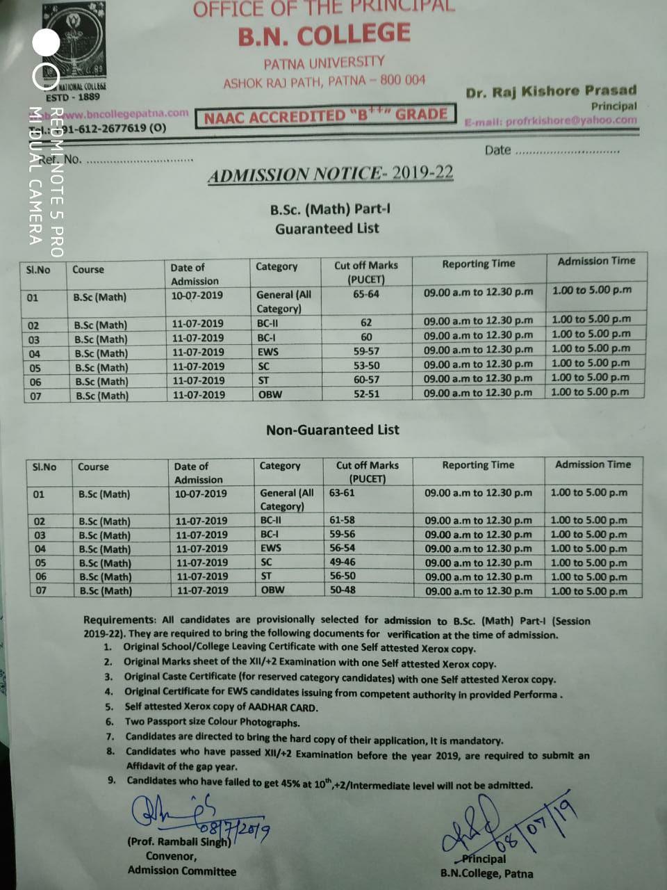 School Code List Bihar - School Style