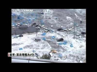 Japan quake triggers giant tsunami
