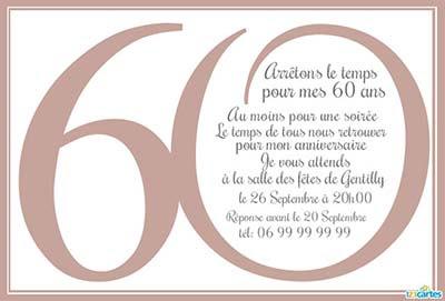 Exemple Invitation Anniversaire 50 Ans