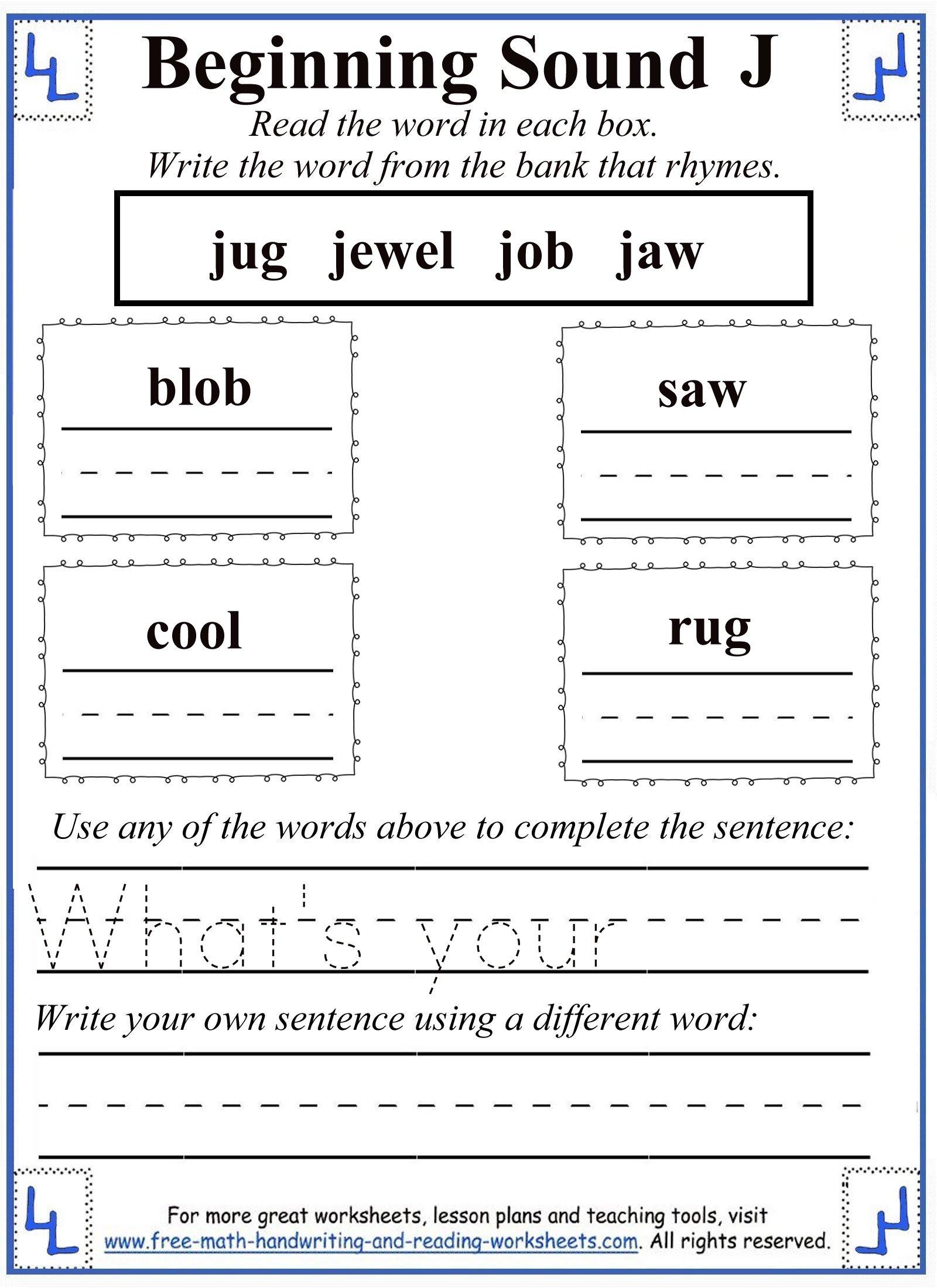 J Letter Worksheets