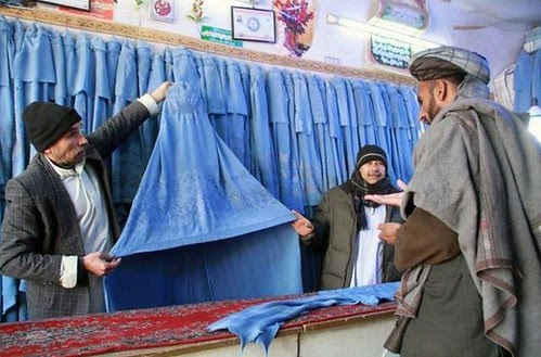 Burka shop