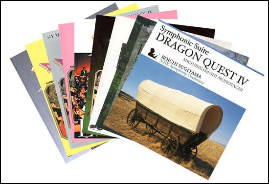 Dragon Quest VIII OST And DQ Symphony Suite Box Set