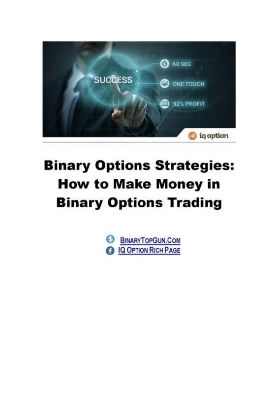 Binary Options Trading Ebook Pdf
