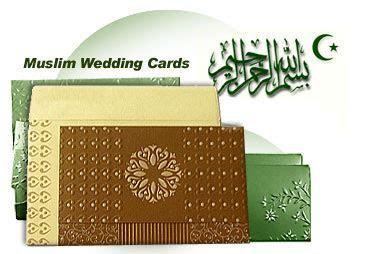 Islamic Wedding Cards   Muslim Wedding Invitations
