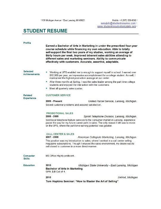 Teacher Resume Templates  EasyJob