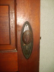 bedroom door hardware